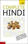 Complete Hindi: Teach Yourself Book & CD Pack