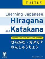 Learning Hiragana and Katakana