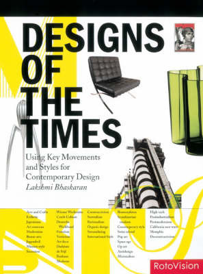 Designs of the Times