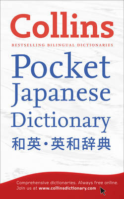 Collins Pocket Japanese Dictionary