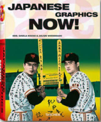 Japanese Graphics Now !
