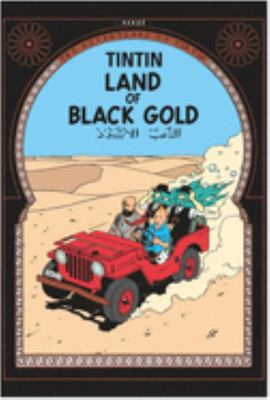 Land of Black Gold (Tintin #15 HB)