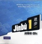 Jinbu 1 Audio CD