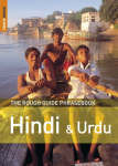 The Rough Guide Hindi and Urdu Phrasebook (3rd edition 2006)