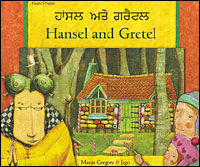 Hansel and Gretel (German/English)