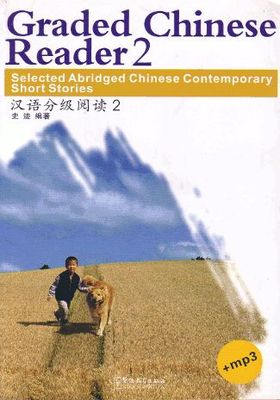 Graded Chinese Reader 2 + CD: Selected, Abridged Chinese Contemporary Short Stories