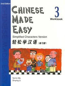 Chinese Made Easy 3: Student Workbook