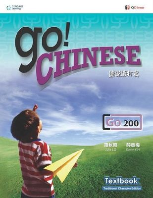 Go! Chinese 2 -  Workbook