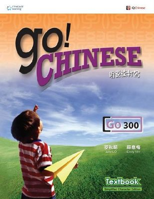 Go! Chinese 4 - Student Book