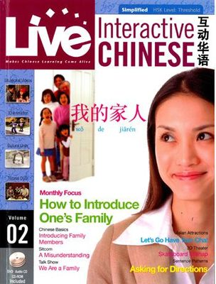 Live Interactive Chinese: Vol 2