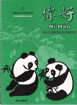 Ni Hao 1 Teachers Handbook