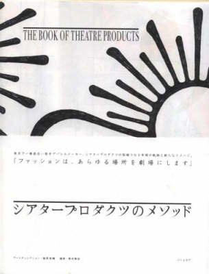 Book Of Theatre Products