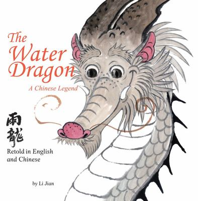Water Dragon, The: A Chinese Legend (Simplified Chinese and English)