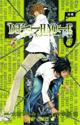 Death Note (#5)