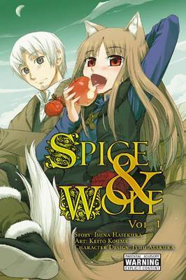 Spice and Wolf GN 1