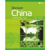 Discover China 2 Workbook + Audio CD