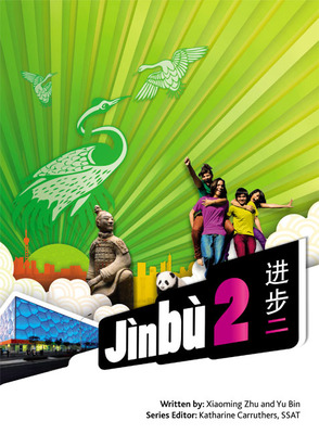 Jinbu 2 Student book (Suitable for Year 10)