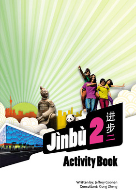 Jinbu 2 Activity Book