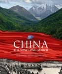 China: The New Long March