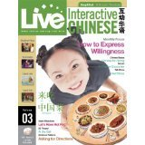 Live Interactive Chinese Vol. 03: How to Express Willingness