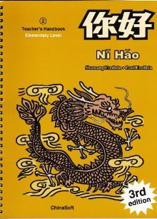 Ni Hao 2 (3ed) Teachers Handbook