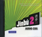 Jinbu 2 Audio CD