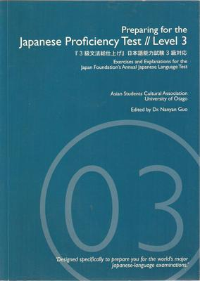 Preparing For Japanese Proficiency Test Level 3