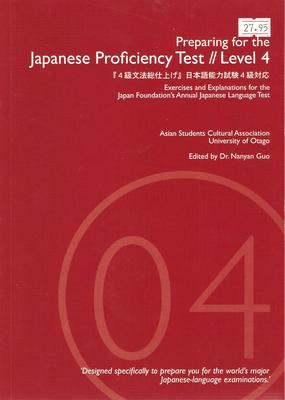 Preparing for Japanese Proficiency Test Level 4 - out of print