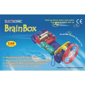 Car Brain Box Set