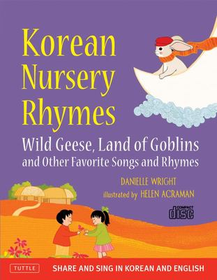 Korean Nursery Rhymes: Wild Geese, Land of Goblins and Other Favorite Songs and Rhymes + Audio CD