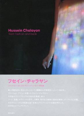 HUSSEIN CHALAYAN FROM FASHION AND BACK