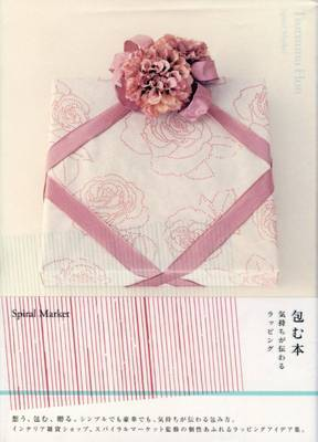 Wrapping Book