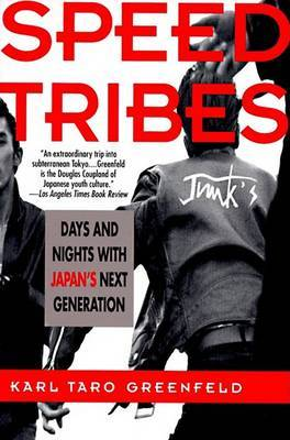 Speed Tribes Japanese Youth