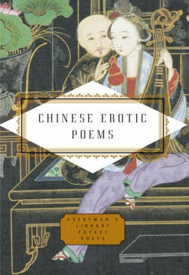 Chinese Erotic Poetry
