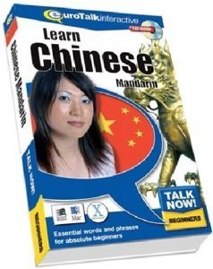 Learn Chinese Mandarin: Talk Now! Beginners