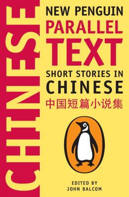 New Penguin Parallel Text: Short Stories in Chinese