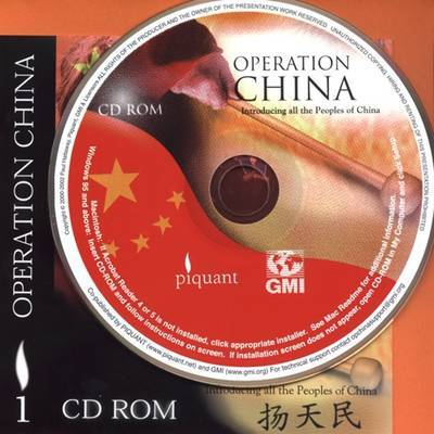 Operation China:CDROM Introducing All the Peoples of the China