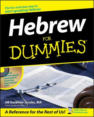 Hebrew For Dummies Book & Audio CD