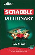Homepage_collins-scrabble-dictionary