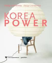 Korea Power: Design & Identity