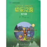 Kuaile Hanyu Workbook 3