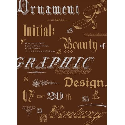 Ornament and Initial Beauty of Graphic Design, 17th-20th Century