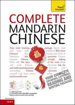 Teach Yourself Complete Mandarin Chinese (Revised)