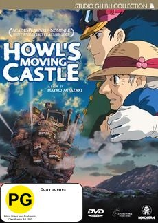 Howls Moving Castle SPECIAL EDITION DVD
