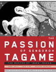 The Passion of Gengoroh Tagame: The Master of Bara Manga
