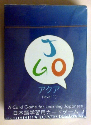 JGO Japanese card game (level 1)