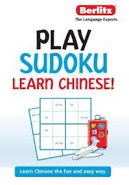 Play Sudoku, Learn Chinese