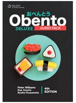 Obento Deluxe Audio Pack 4th ed.