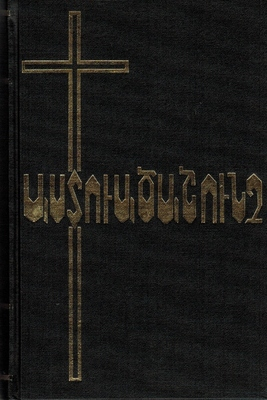 Armenian Bible Hard Cover