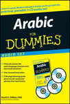 Arabic for Dummies (Audio set)